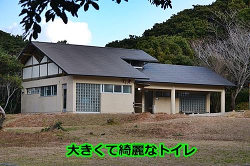 0104-0-1_20120201023129.jpg