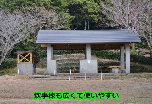 0104-0-2_20120201023127.jpg