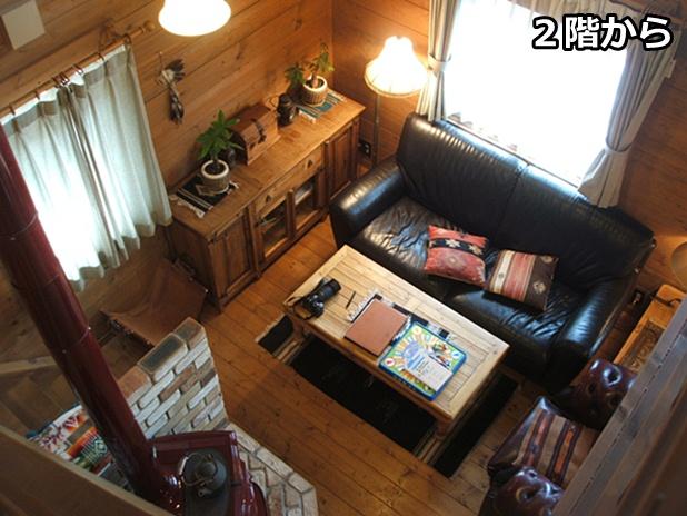 20120323-43.jpg