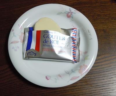 グーテ・デ・ロア:ホワイトチョコレート