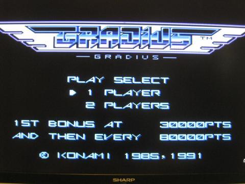グラディウス