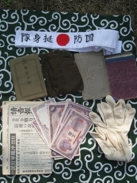 陸軍軍隊手帳
