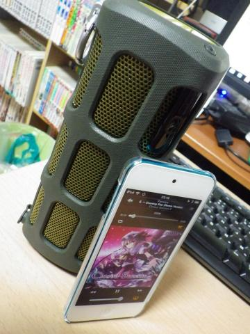 iPod_touch&SHOQBOX
