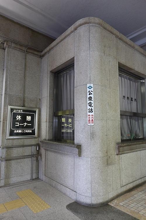 愛知県庁本庁舎11