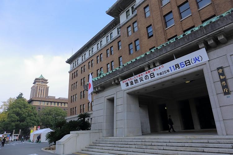 愛知県庁本庁舎08