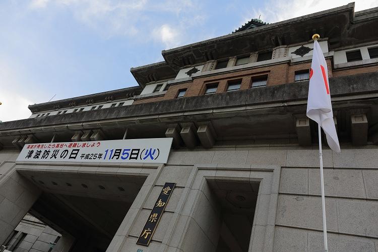 愛知県庁本庁舎09