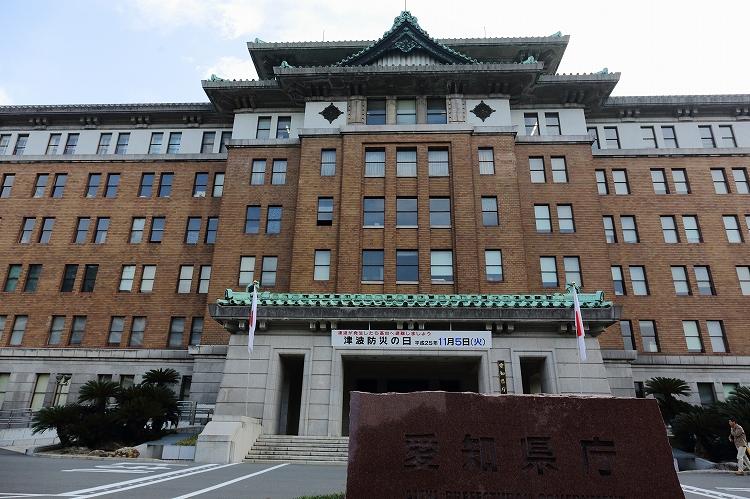 愛知県庁本庁舎02