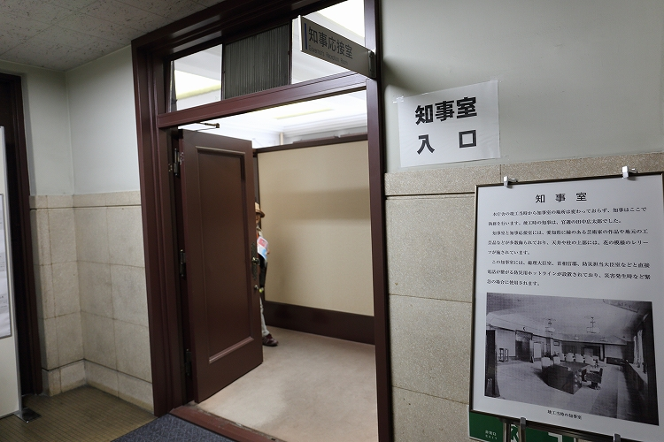 愛知県庁33