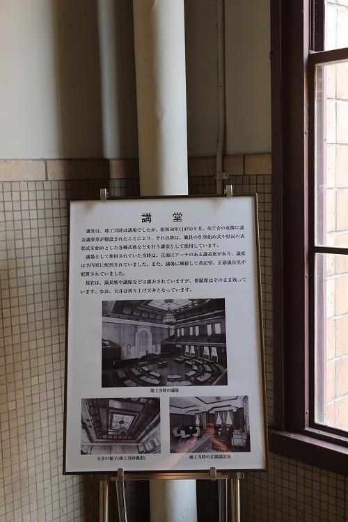 愛知県庁25