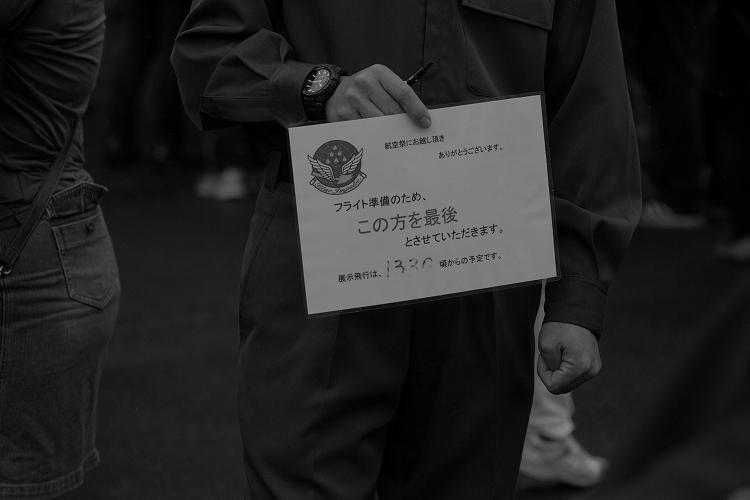 浜松2013_51