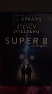 【SUPER 8】
