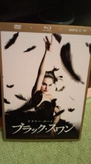 【BLACK SWAN】