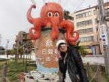 日間賀島のたことあたし。