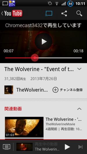 Screenshot 2013 08 10 1011