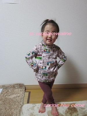 大阪の女児