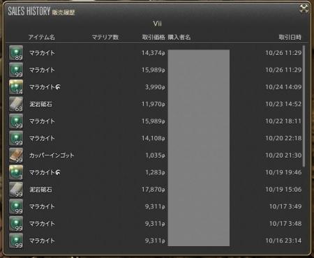 20131028_001.jpg