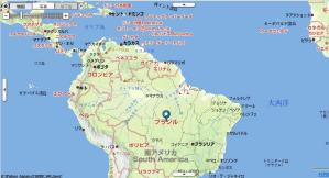 brazilfor.jpg