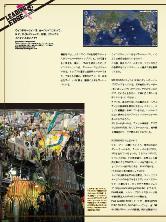 hw2010101.jpg