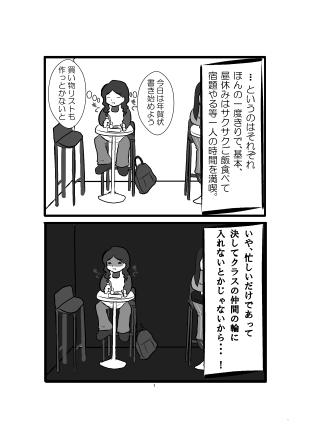 12-2_10-1.jpg
