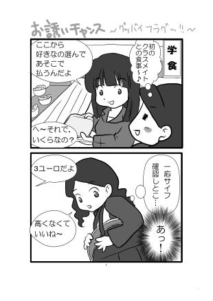 7-1.jpg