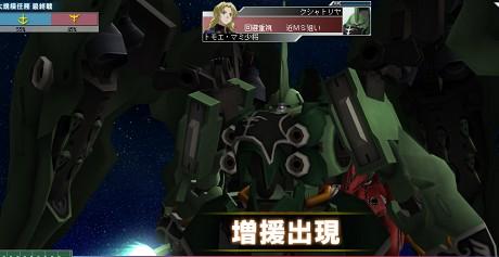 大規模任務本戦9