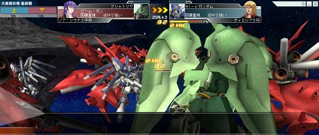 大規模任務本戦8-1