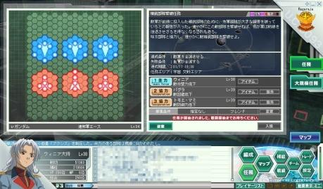 精鋭部隊撃破任務(最終日)