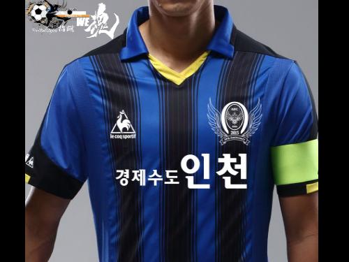 仁川ユナイテッドFC 인천유나이티드프로축구단指蹴1