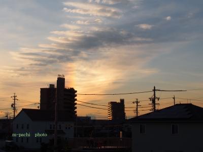 彩雲ベランダ