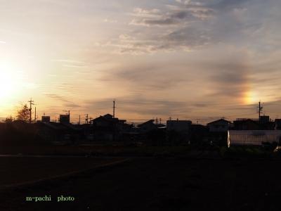 彩雲と夕日