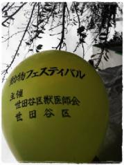 dobutsu_festa2011