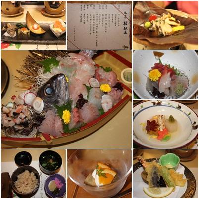 tateyama_2011_shokuji
