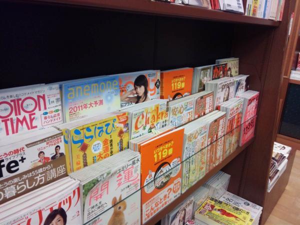 ジュンク堂書店 福岡店様