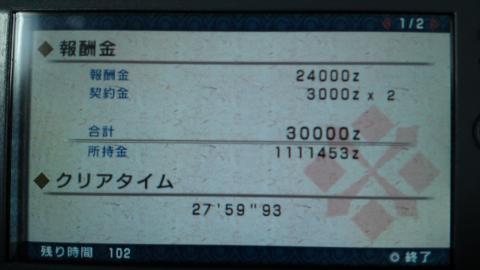 SN3J0182_convert_20110312011730.jpg