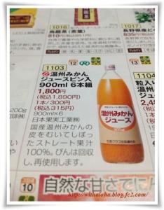 seikyou5