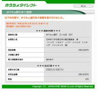 kifu201104.jpg