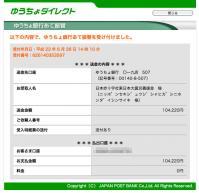 kifu201105.jpg