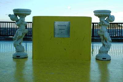 hide_memorial_day_2012