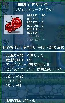 Maple111116_221356_20111121140232.jpg