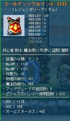Maple111121_134427.jpg