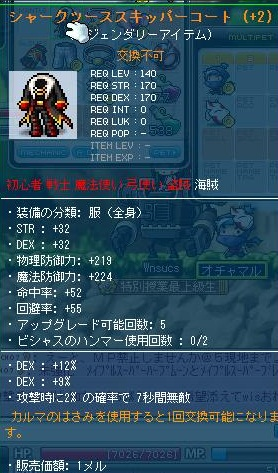 Maple111201_131112.jpg