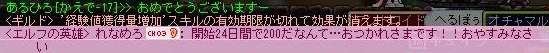 Maple120229_013458.jpg