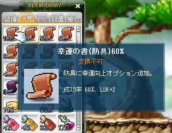 Maple120307_090931.jpg