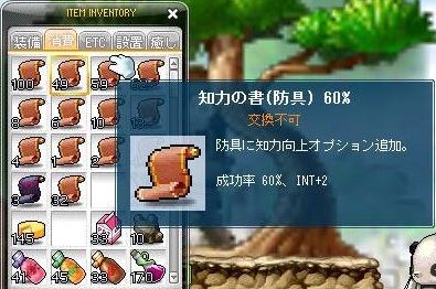 Maple120307_090937.jpg
