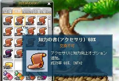 Maple120307_090945.jpg