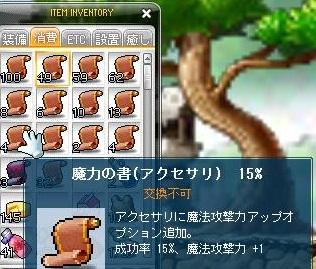 Maple120307_090950_20120307092901.jpg