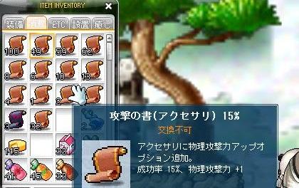 Maple120307_090953.jpg