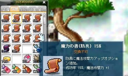 Maple120307_090955.jpg