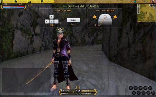 onigiri00.jpg