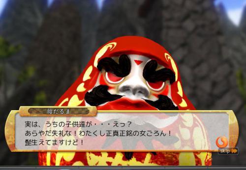 onigiri14.jpg